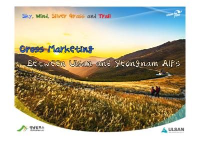 UNWTO_mountainlikers_2014_Sangyuk_Kim